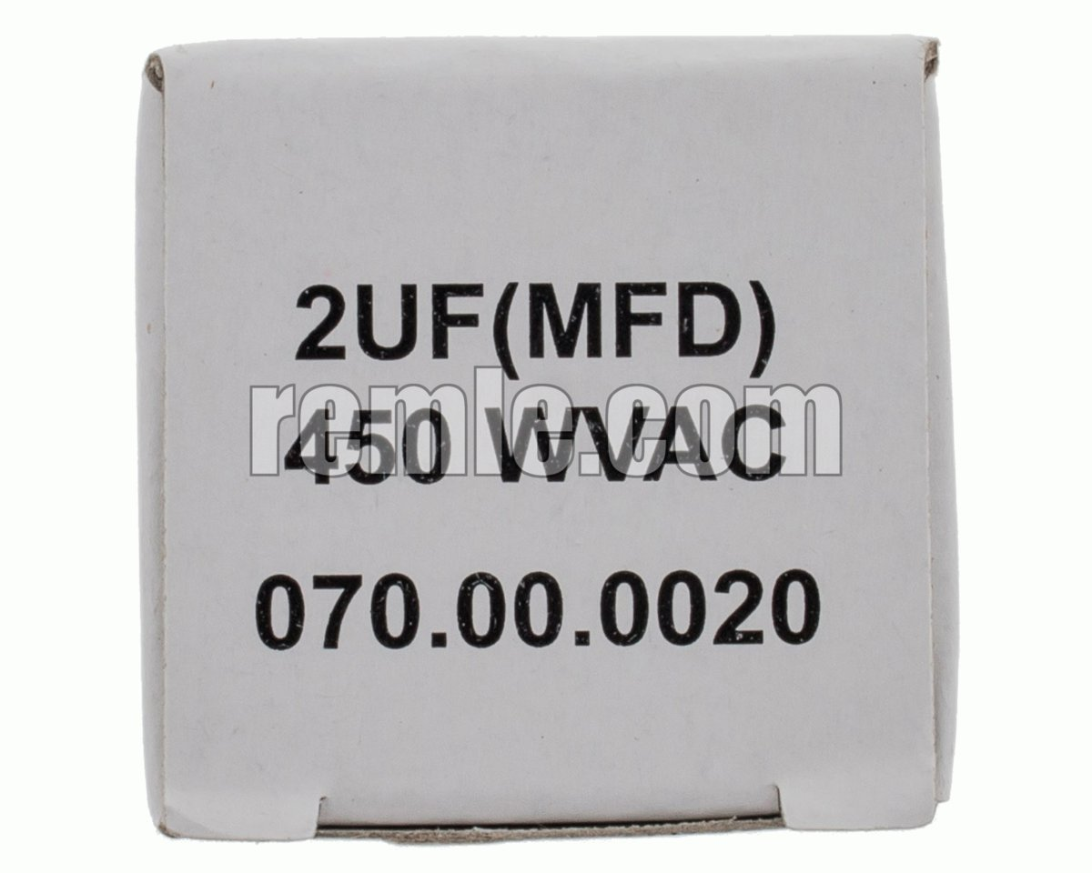 CONDENSATEUR 2,0 MF 450V