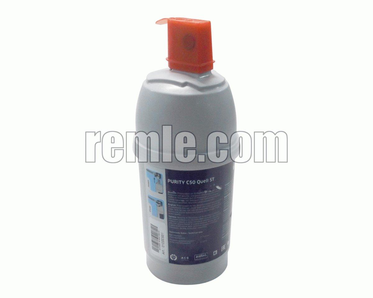 Brita Purity C50/Quell St filtro de agua